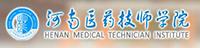 19河南医药技师学院