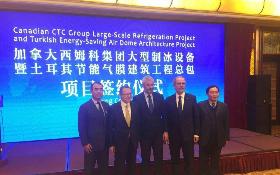 手机大奖娱乐与土耳其政府达成战略合作意向,成为首个进入亚欧市场的中国气膜品牌