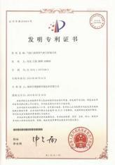 气密门系统和气密门控制方法专利
