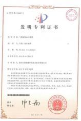 气膜建筑扫雪装置专利