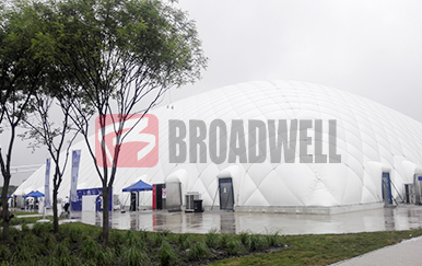 上海同济大学智汇云顶气膜会议厅